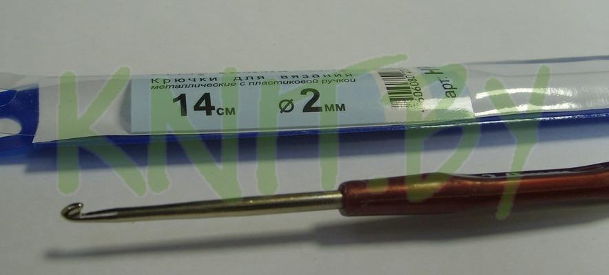 Крючок с ручкой 2.0