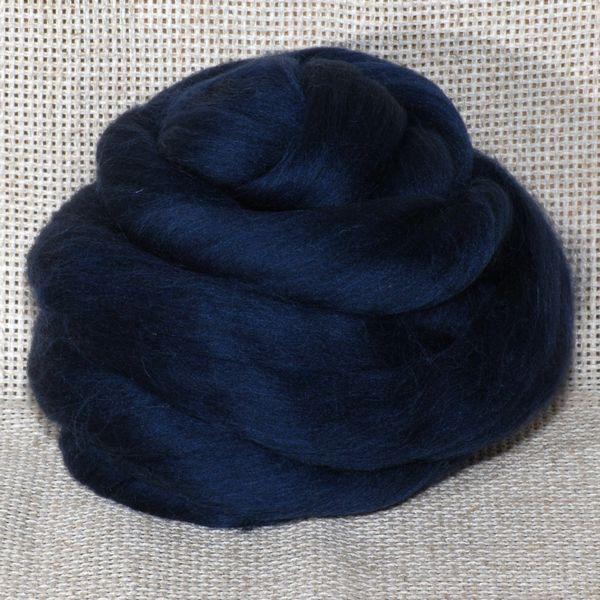 Слонимская шерсть для валяния т.синий