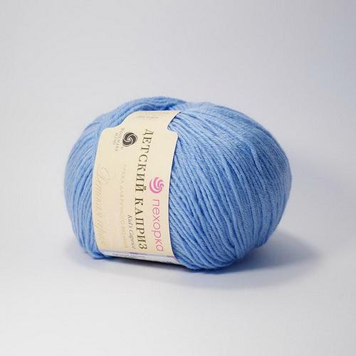 Пряжа Детский каприз голубой