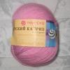 Пряжа Детский каприз розовая сирень