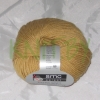 Пряжа Extra Soft Merino Cotton карамель