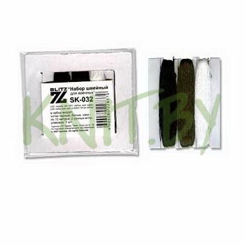 Набор для шитья «BlLITZ» 4 х 5 см.