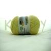 Пряжа Egypto cotton ванильный