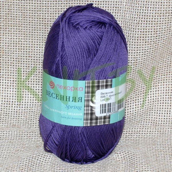 Пряжа Весенняя т.фиолетовый