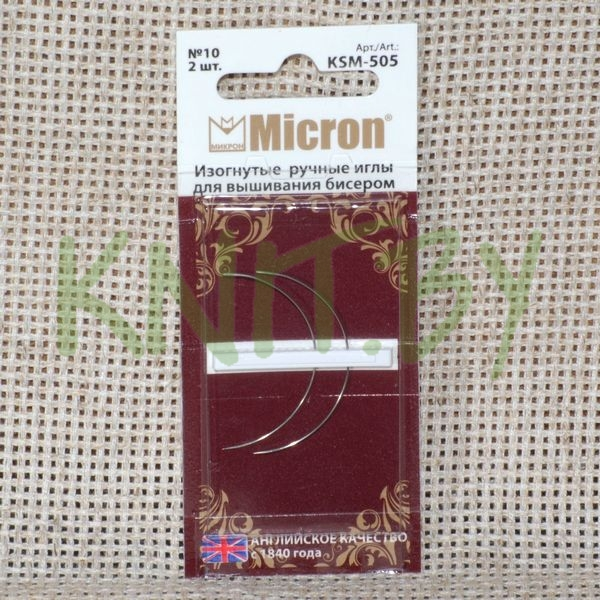 """Иглы для шитья """"Micron"""" изогнутые для вышивания бисером"""