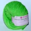 Пряжа Альпака шикарная яркий салат