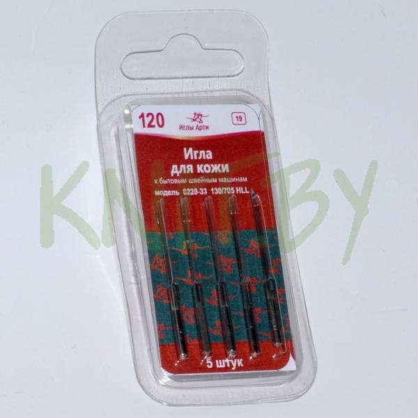 Иглы для бытовой швейной машины Арти для кожи №120 (5 шт)