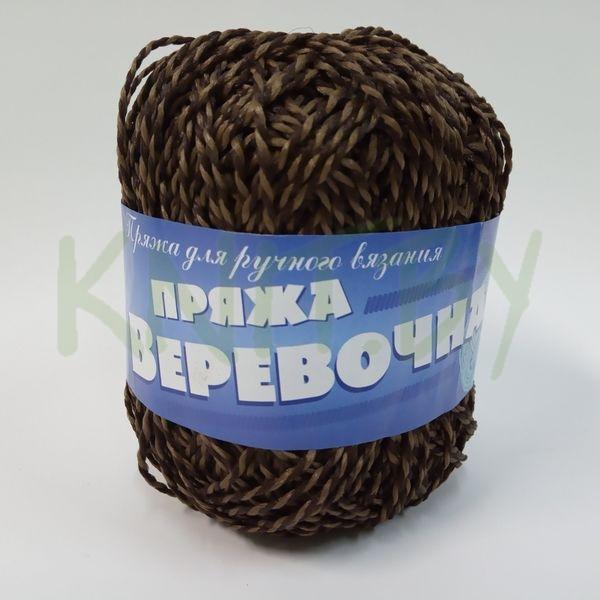Пряжа Веревочная коричневый меланж