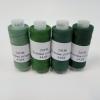Нитки армированные 44ЛХ Зеленые оттенки