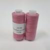 Нитки армированные 44ЛХ Розовые оттенки